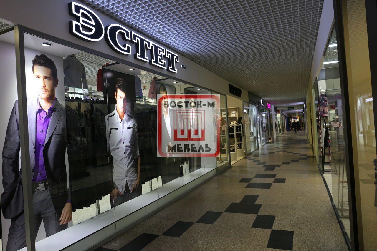 Магазины Женской Одежды Во Владикавказе С Доставкой